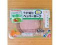 プリマハム サラダをもっと! 切り落とし うす切りペッパーポーク 120g