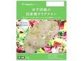 ファミリーマート FamilyMart collection 国産鶏のサラダチキン ゆず胡椒