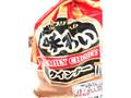 プリマハム 味わいウインナー 袋91g×2