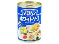 ハインツ ホワイトソース 缶290g