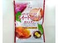 パイン らぽっぽファームのスイートポテトキャンディ 袋70g