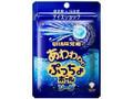 UHA味覚糖 あわわわわぷっちょボール ソーダ アイスショック 袋30g