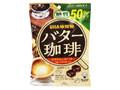 UHA味覚糖 糖質50%オフ バター珈琲 袋81g