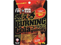 UHA味覚糖 BURNING Cola gummy 袋46g