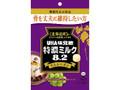 UHA味覚糖 特濃ミルク8.2 ラムレーズン