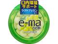 UHA味覚糖 e-maのど飴 シャインマスカット ケース33g