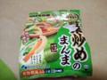 UHA味覚糖 sozaiのまんま 野菜炒めのまんま 袋15g