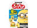 UHA味覚糖 ぷっちょ ミニオン2 袋65g
