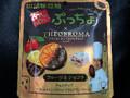 UHA味覚糖 あじわいぷっちょ テオブロマ フルーツ&ショコラ 袋52g