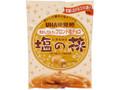 UHA味覚糖 塩の花ブロンド塩チョコ