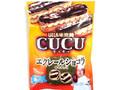 UHA味覚糖 CUCU エクレールショコラ 袋75g