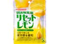 UHA味覚糖 リセットレモングミ 袋50g