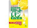 UHA味覚糖 リセットレモンタブレット 袋60g