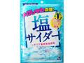 UHA味覚糖 塩サイダー 袋63g