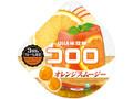 UHA味覚糖 コロロ オレンジスムージー