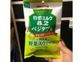 スギ薬局 UHA味覚糖 特濃ミルク8.2 ベジタブル