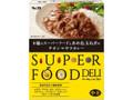 S&B SUPERFOOD DELI 6種のスーパーフードとあめ色玉ねぎのチキンマサラカレー 箱180g