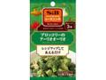 S&B SPICE&HERB シーズニング ブロッコリーのアーリオオーリオ 袋10g