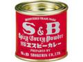 S&B 赤缶カレー粉 缶20g