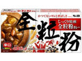 S&B じっくり焙煎 全粒粉カレー 辛口 袋140g