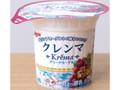 日本ルナ グリークヨーグルト クレンマ 国産ぶどう果汁ソース カップ80g