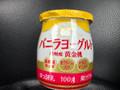 日本ルナ バニラヨーグルト 信州産黄金桃 カップ100g