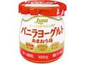 日本ルナ バニラヨーグルト あまおう苺 カップ100g