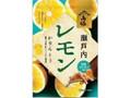やまわき 瀬戸内レモン かりんとう 袋90g