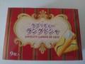 神戸物産 ラブリティーラングドシャ 個包装9枚