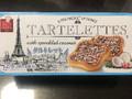 神戸物産 タルトレットココナッツ 2枚×4袋