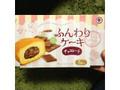 神戸物産 ふんわりケーキ チョコレート 箱18g×5