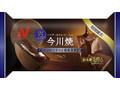 ニチレイ 今川焼 チョコレートクリーム カカオ72% 袋5個