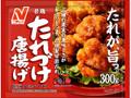 ニチレイ 若鶏たれづけ唐揚げ 袋300g