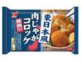ニチレイ 東日本風肉じゃがコロッケ 袋5個入 120g