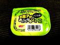 フリトレー お菓子がおいしくなるソース バジル味 20g