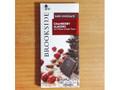 ブルックサイドチョコレート クランベリーアーモンド 90g