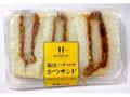 肉のハナマサ 銀座ハナマサ かつサンド パック3個