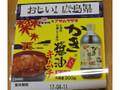 備後漬物 アサムラサキ かき醤油キムチ