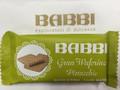 BABBI グランワッフェリーニ ウエハース ピスタチオ 袋2枚