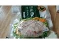 ウェルファムフーズ 国産鶏のサラダチキン ハーブ 袋125g