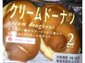 タカキベーカリー クリームドーナツ 袋2個