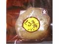 札幌新倉屋 くるみ餅