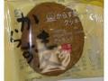 バッケンモーツアルト からす麦クッキー