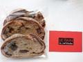 ル パン ドゥ ジョエル・ロブション 桜と苺・黒豆のカンパーニュ 1包装