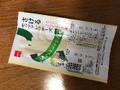 ベイシア プライベートブランド さけるモッツァレラチーズ 52g