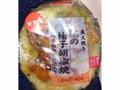セブンイレブン 直火焼き 鶏の柚子胡椒焼 1個