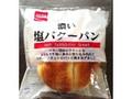 ダイソー 濃い塩バターパン 袋1個