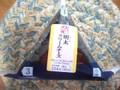ローソン 明太クリームチーズ 1個
