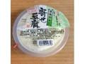 川原 寄せ豆腐 藻塩仕立て 280g