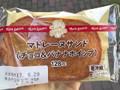 セイコーマート マドレーヌサンド(チョコ&バナナホイップ) 1個